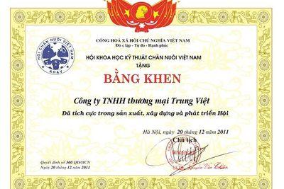 Bằng khen Hội khoa học kỹ thuật Chăn nuôi Việt Nam